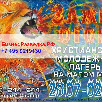 Смирнова Авдотья Андреевна  Википедия